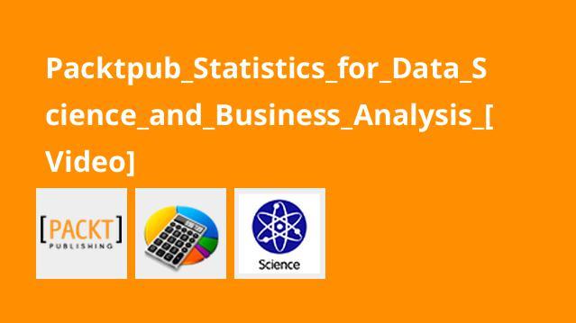 آموزش آمار برای علم داده و تحلیل کسب و کار